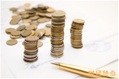 平安盈无忧两全保险的缴费方式是什么? 财经问答 第3张