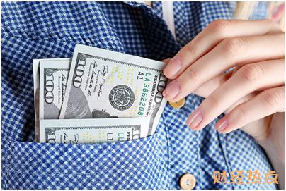 轻易贷提现申请后是否可以撤销提现? 财经问答 第2张