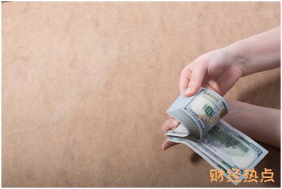 信用卡的账单日可以自己选择吗? 财经问答 第2张
