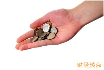 信用卡里多余的钱可以取出来吗? 财经问答 第2张