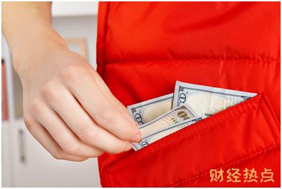 民生华润通联名信用卡的积分规则是怎样的? 财经问答 第2张