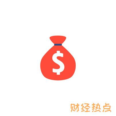 普通上班族,申请上海银行唯品花联名信用卡额度一般多少? 财经问答 第1张
