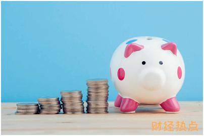 中国建投是什么级别 财经问答 第1张