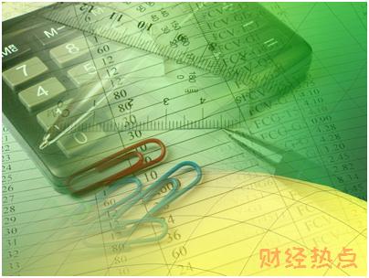 中信信用卡分期业务手续费如何收取? 财经问答 第1张