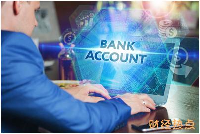 信用卡扣年费后怎么退? 财经问答 第3张
