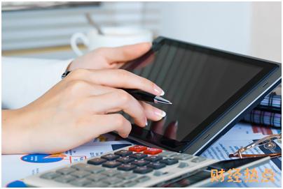 信用卡逾期办理贷款能成功吗? 财经问答 第3张