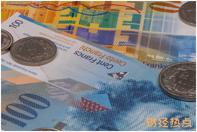 什么样的信用卡可以在国外使用? 财经问答 第3张
