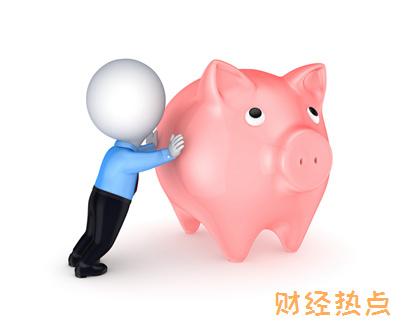 建设银行信用卡主卡和附属卡都必须一起办理吗? 财经问答 第1张