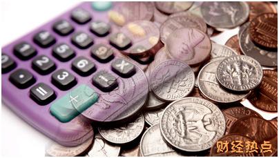 上海银行VISA全球支付信用卡怎样激活? 财经问答 第3张