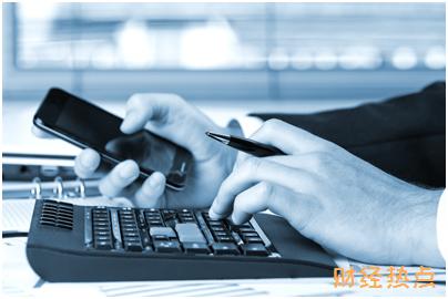 在宝盈基金网能否同一天用同一证件号码在多个销售渠道开户? 财经问答 第1张