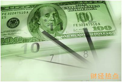 中信i白金信用卡免息期有多长? 财经问答 第3张
