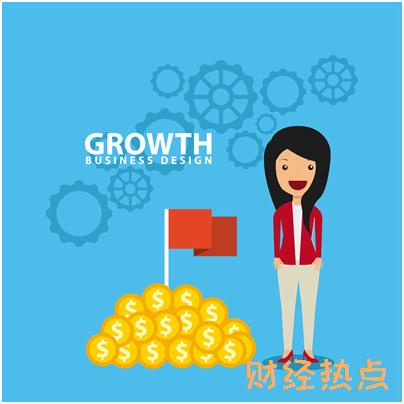 上海银行柯南独照信用卡取现手续费是多少? 财经问答 第3张