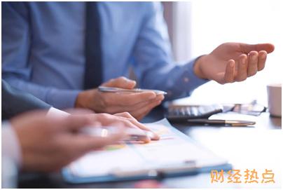兴业银行信用卡未出账单在哪里看? 财经问答 第1张