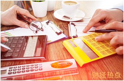 信用卡退款在什么情况下可以当做本期还款? 财经问答 第3张