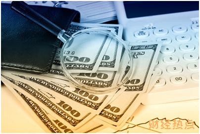 招商银行王者荣耀联名卡积分有效期是多久? 财经问答 第2张