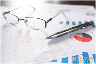 上海银行标准卡申请条件是什么? 财经问答 第2张