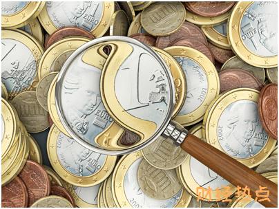 在轻易贷怎么进行理财? 财经问答 第3张