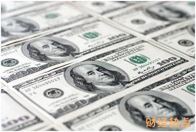 京农贷选择贷款期限是否可以更改? 财经问答 第3张