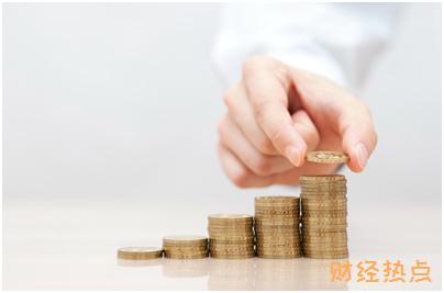 建设银行办信用卡需提供的稳定性证明是什么? 财经问答 第2张
