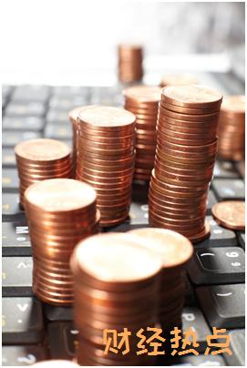 杭州银行信用卡汽车分期的贷款金额有多少钱? 财经问答 第3张