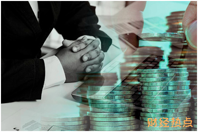 平安信用卡如何申请账单分期业务? 财经问答 第3张
