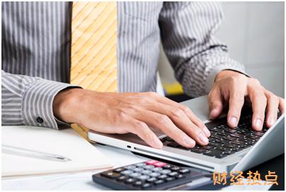 白条闪付订单是否支持信用卡还款? 财经问答 第2张