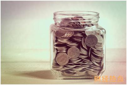 老公信用卡逾期老婆能贷款买房吗? 财经问答 第2张