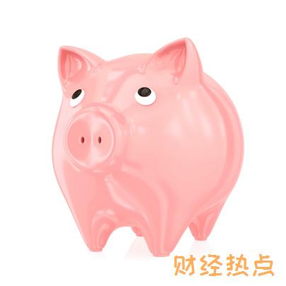 农行信用卡消费备用金有额度但转不出来是怎么回事? 财经问答 第3张