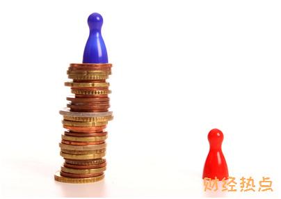 建设银行信用卡交易密码怎么改? 财经问答 第1张