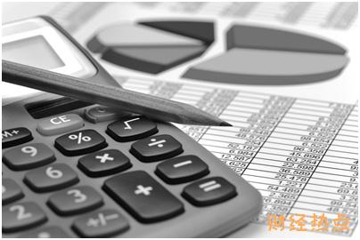 爱贷个人借款用户,存管支持哪些银行? 财经问答 第2张