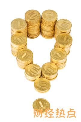 民生女人花银联标准卡的违约金如何收取? 财经问答 第3张
