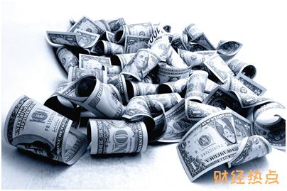 民生华润通联名信用卡的超限费如何收取? 财经问答 第3张
