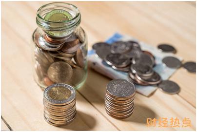 农行漂亮升级妈妈信用卡溢缴费是多少? 财经问答 第1张