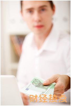 支付宝可以申请信用卡吗? 财经问答 第3张