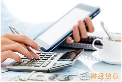 信用卡发下来还没有激活,请问工行信用卡激活方法是哪样的? 财经问答 第1张