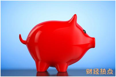 广发欢乐信用卡违约金是多少? 财经问答 第3张