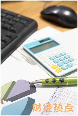 工行手机银行怎么修改信用卡密码? 财经问答 第2张