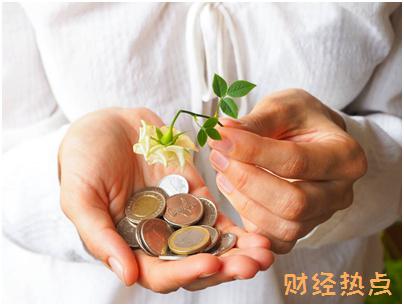 什么是买理财开通白条? 财经问答 第2张