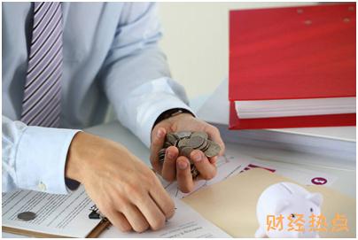 中信银行小米信用卡如何申请办理? 财经问答 第2张