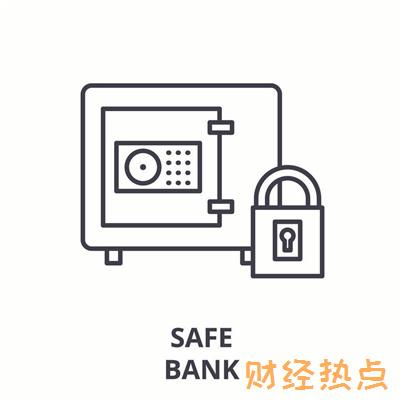 办理上海银行银联标准白金信用卡有无地域限制? 财经问答 第3张
