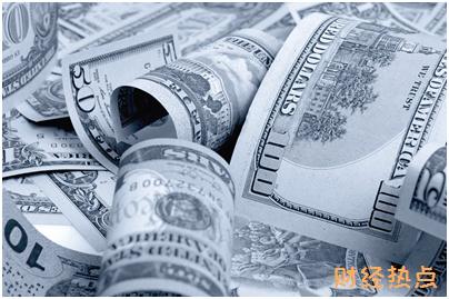 银狐财富充值方式有哪些? 财经问答 第3张