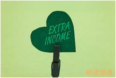 光大网易考拉银联信用卡积分有效期是多久? 财经问答 第2张