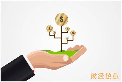 平安信用卡使用外币消费以美元结算,如何还款? 财经问答 第2张