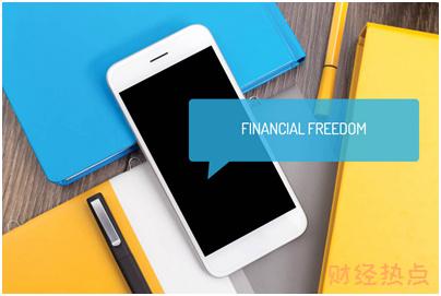 平安信用卡挂失后,如何申请保障服务? 财经问答 第1张