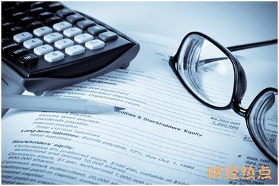 华夏精英环球信用卡白金卡年费是多少? 财经问答 第2张