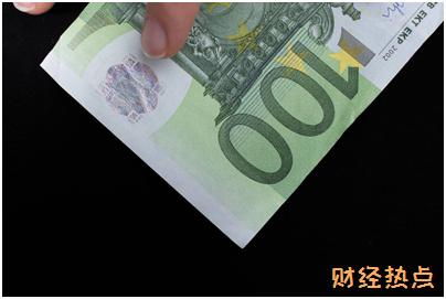 急用钱APP借款期限有哪些选择? 财经问答 第3张