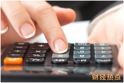 借款人过世捷信如何进行还款? 财经问答 第2张