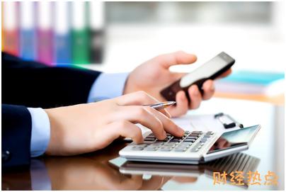 民生百度外卖联名信用卡是否提供失卡保障? 财经问答 第3张