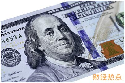 中信银行剑灵信用卡超限费是多少? 财经问答 第3张