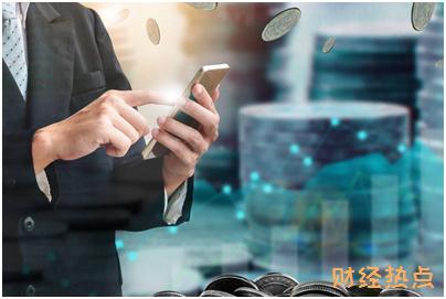 上海银行银联enjoy主题信用卡办理流程是怎样的? 财经问答 第2张